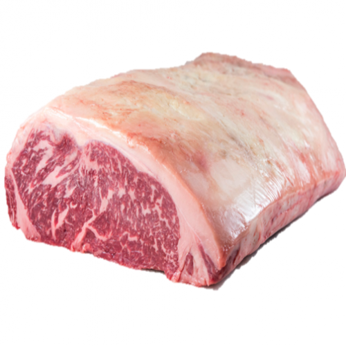 Image 1 for Whole Budget Striploins
