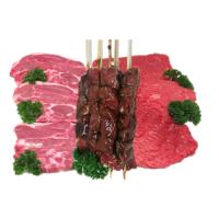 BBQ Pack Premium